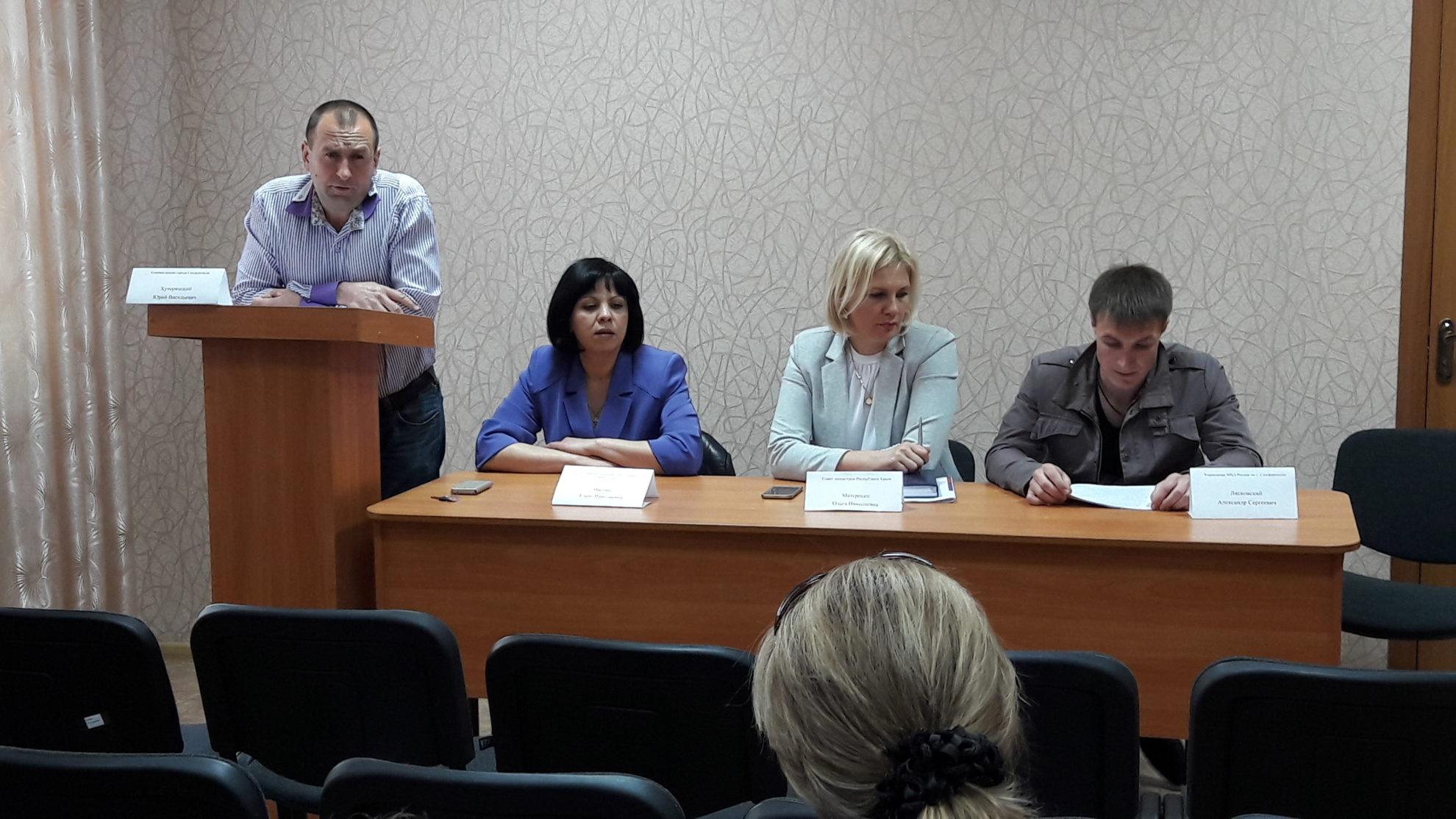 Семинар-совещание с руководителями техногенно-опасных производств